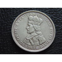 Литва 10 литов 1936 год.