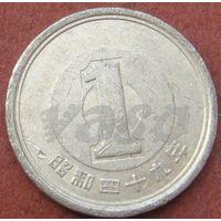 6082: 1 йена 1974 Япония