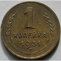 1 копейка 1931 (2 шт), 1939, 1940