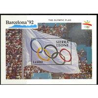Сьера Леоне Олимпиада 1992г.