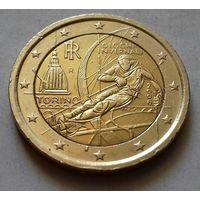 2 евро, Италия 2006 г., Олимпиада в Турине, AU