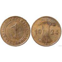 YS: Германия, 1 рентенпфенниг 1924A, KM# 30