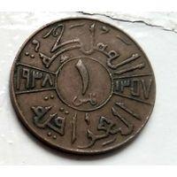 Ирак 1 филс, 1938  1-1-31