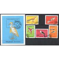 Фауна Птицы Мадагаскар 1986 год серия из 5 марок и 1 блока