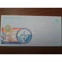 2004 хмк профсоюз работников связи