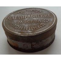 Коробка Чаеуправление СССР Москва Мясницкая 19