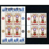 Гибралтар 1976г, герб страны, 1 кварт-блок 1 малый лист