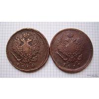 Двушки Александра I (1816 и 1817г.г.)