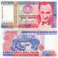 Перу. 50 000 интис 1988. [UNC]
