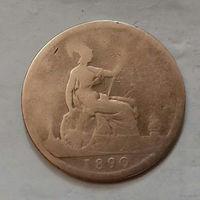 1 пенни, Великобритания 1890 г., королева Виктория