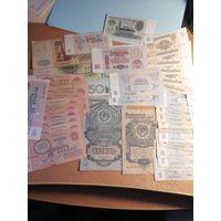 35 бон времен СССР + облигация