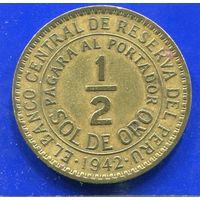 Перу 1/2 соль 1942