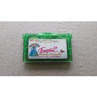 Картридж GameBoy Advance Барби Принцесса острова не оригинал