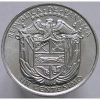 Панама 1 сентесимо 2000 КМ#132 ФАО
