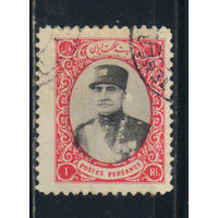 Иран Персия 1933 Шах Реза Пехлеви Стандарт #634