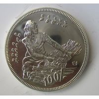 Мальдивы 20 руфий 1399 (1979)  ФАО - Женщина изготавливает циновку. Серебро. Редкая  1Б-17