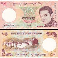 Бутан  50 нгултрум  2015 год   UNC