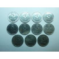 Украина. 5 копеек. (Лот состоит из 11 монет,все разные года).