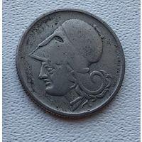"""Греция 50 лепт, 1926 """"B"""" - Вена 4-4-37"""