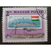 Венгрия 1981 пароходство по Дунаю, марка в марке