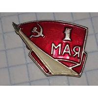 1 Мая. Флаг