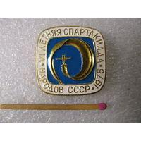Значок. 6 летняя спартакиада народов СССР. 1975 г. авиамодельный бой