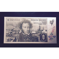 ГОЗНАК 1977 год ОБРАЗЕЦ тестовая банкнота Пушкин De la Rue Пиковая дама UNC ПРЕСС ИДЕАЛ