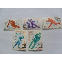 СССР, 5 марок, зимние виды спорта
