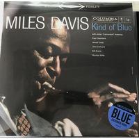 Miles Davis / Kind Of Blue Limited Solid Blue Vinyl
