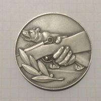 Медаль ассоциации штуцеров малого калибра.