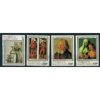 Верхняя Вольта 1978 Искусство Живопись Картины Альбрехта Дюрера Серия 4 марки гаш.