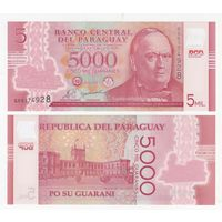 Парагвай 5000 гуарани образца 2011 года UNC полимерная