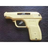 Детский пистолет.