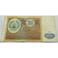 ТАДЖИКИСТАН,100 рублей 1994г.
