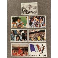 Бутан 1998. Чемпионат мира по футболу Франция-98. Полная серия