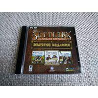 The Settlers: Наследие королей. Игра PC