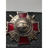 За самоотверженную службу МВД РБ+ бонус.