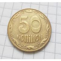 50 копеек 2014 Украина #03