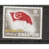 КГ Сингапур 1960 Флаг