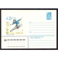 СССР ХМК 1980 Олимпиада-80 вольные упражнения
