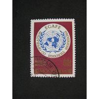 Монголия 1973 25 лет ECAFE