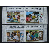 Бурунди 1970 Международный год образованя полная серия