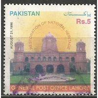 Пакистан. Главпочтамт в Лахоре. 1996г. Mi#973.