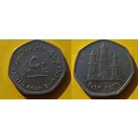 ОАЭ (UAE) 50 филс  2013г. монета 1