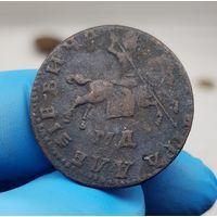 Монета 1710 Копейка Петр 1