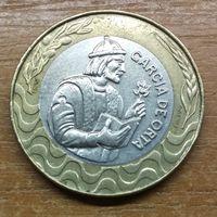 Португалия 200 эскудо 1991 _РАСПРОДАЖА КОЛЛЕКЦИИ
