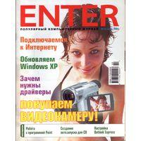 Enter #14-2004