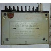 Блок питания ПБК Сантака-002