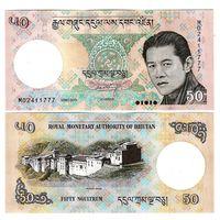Бутан 50 нгултрум 2013 года UNC P31b