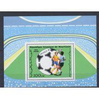 [1851] Мавритания 1986. Спорт.Футбол.Чемпионат мира. БЛОК.